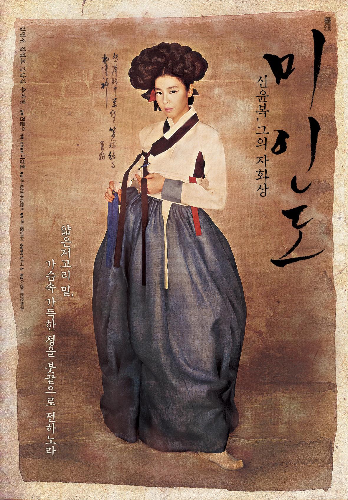 poster_336913.jpg