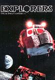 컴퓨터 우주 탐험