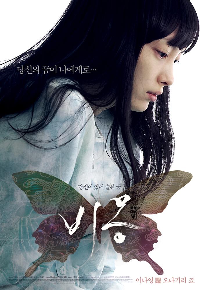 poster_339549.jpg
