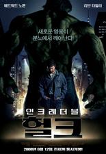 http://movie.daum-img.net/movie/movie-photo/63/47/194763/155_225_poster_194763.jpg