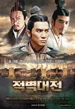 http://movie.daum-img.net/movie/movie-photo/82/25/312582/155_225_poster_312582.jpg
