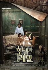 http://movie.daum-img.net/movie/movie-photo/95/69/156995/155_225_poster_156995.jpg